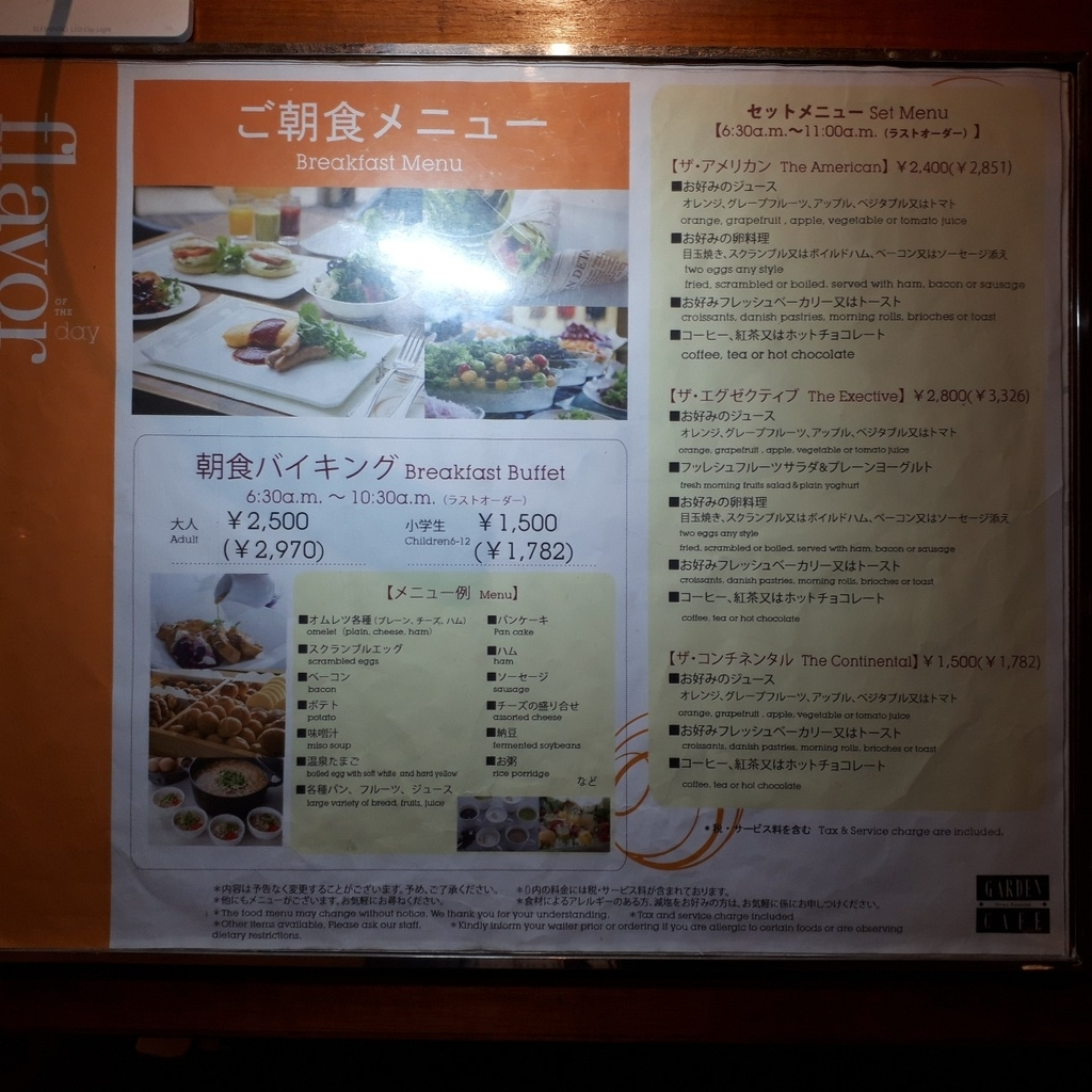 f:id:mizuhosakura555:20181206002902j:plain