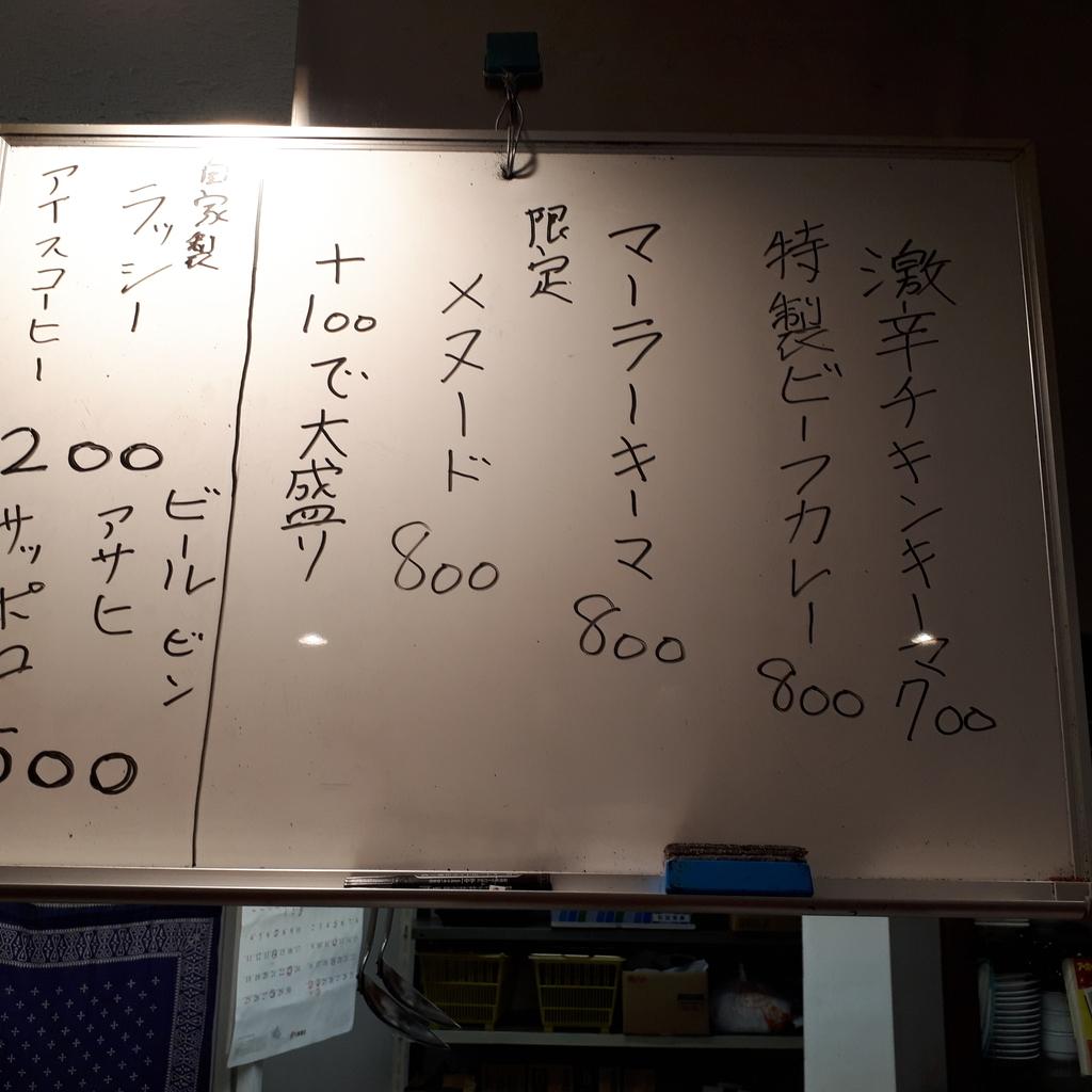 f:id:mizuhosakura555:20181206213122j:plain