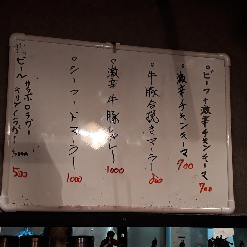 f:id:mizuhosakura555:20181209225332j:plain