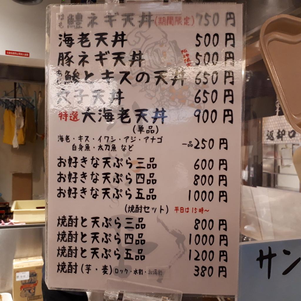 f:id:mizuhosakura555:20181210220533j:plain