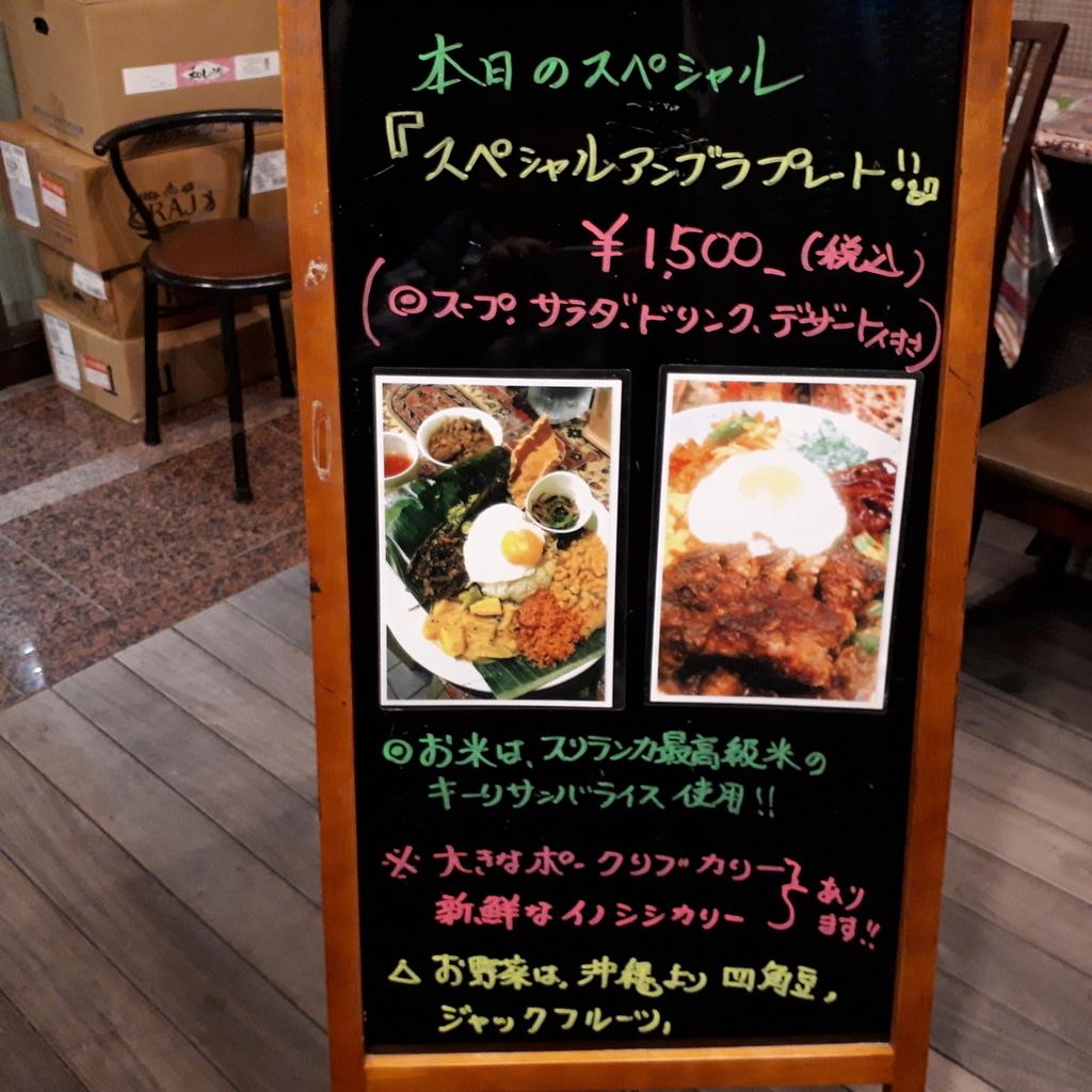 f:id:mizuhosakura555:20181211212048j:plain