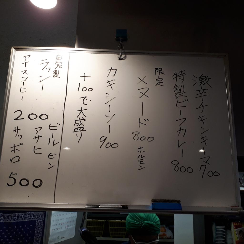 f:id:mizuhosakura555:20181212213708j:plain