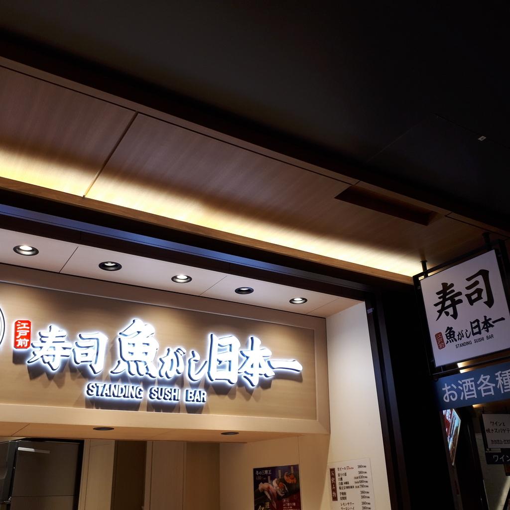 f:id:mizuhosakura555:20181213230131j:plain