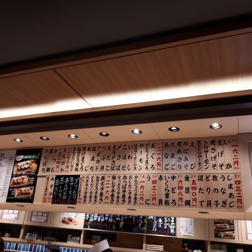 f:id:mizuhosakura555:20181213230216j:plain
