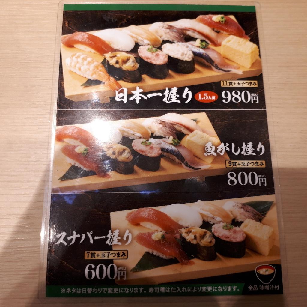 f:id:mizuhosakura555:20181213230321j:plain