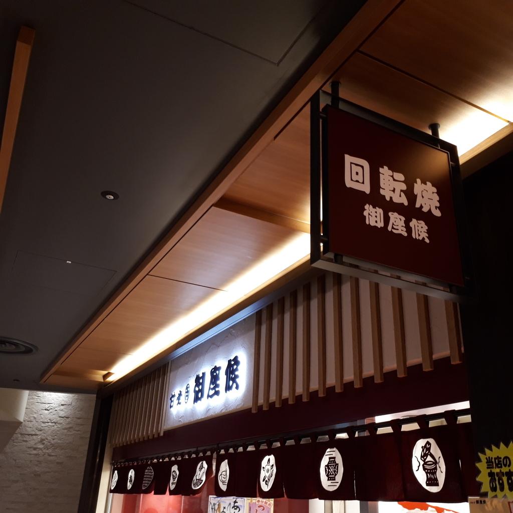f:id:mizuhosakura555:20181213231545j:plain