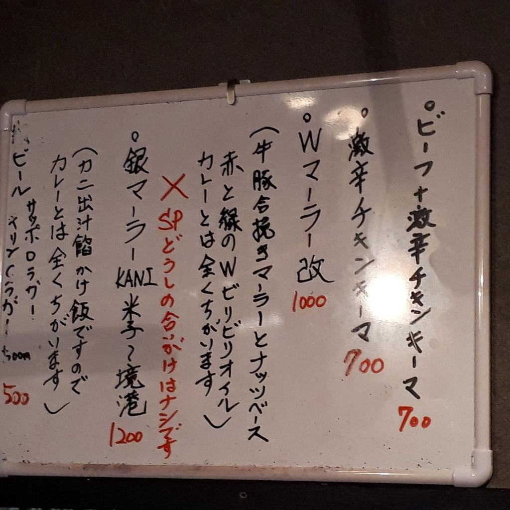 f:id:mizuhosakura555:20181214125154j:plain