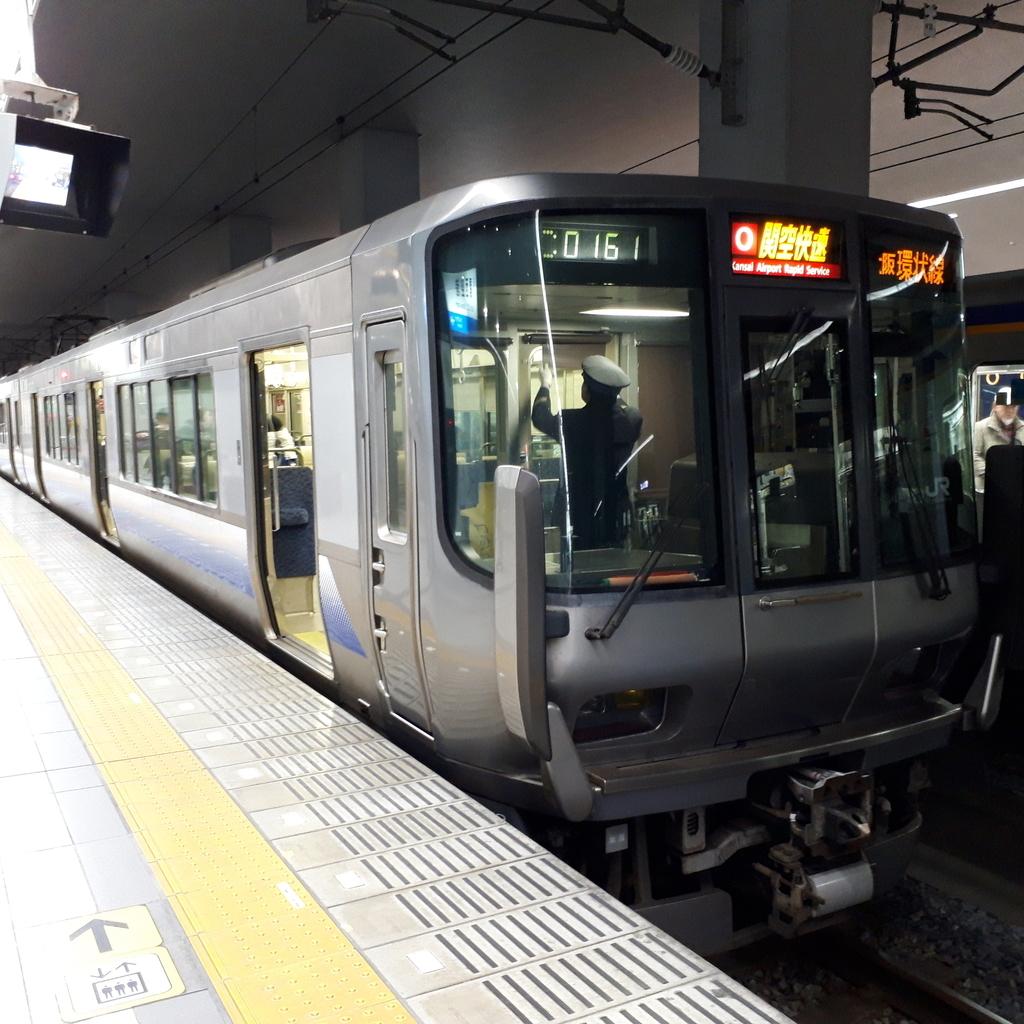 f:id:mizuhosakura555:20181214133716j:plain