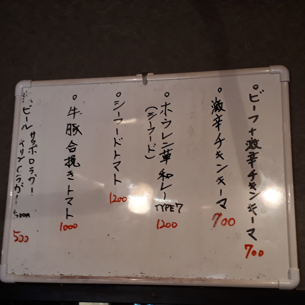 f:id:mizuhosakura555:20181221142307j:plain