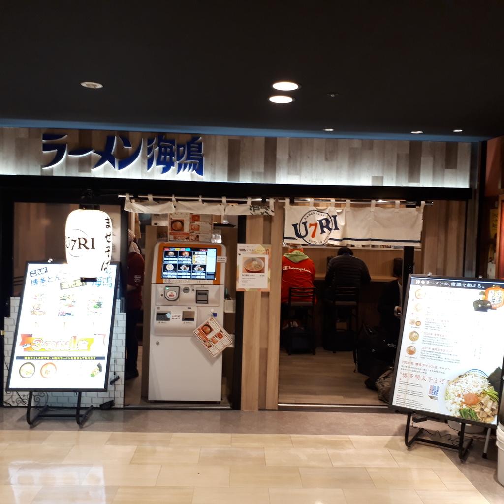 f:id:mizuhosakura555:20181223234132j:plain