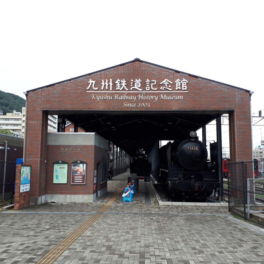 f:id:mizuhosakura555:20181226113414j:plain