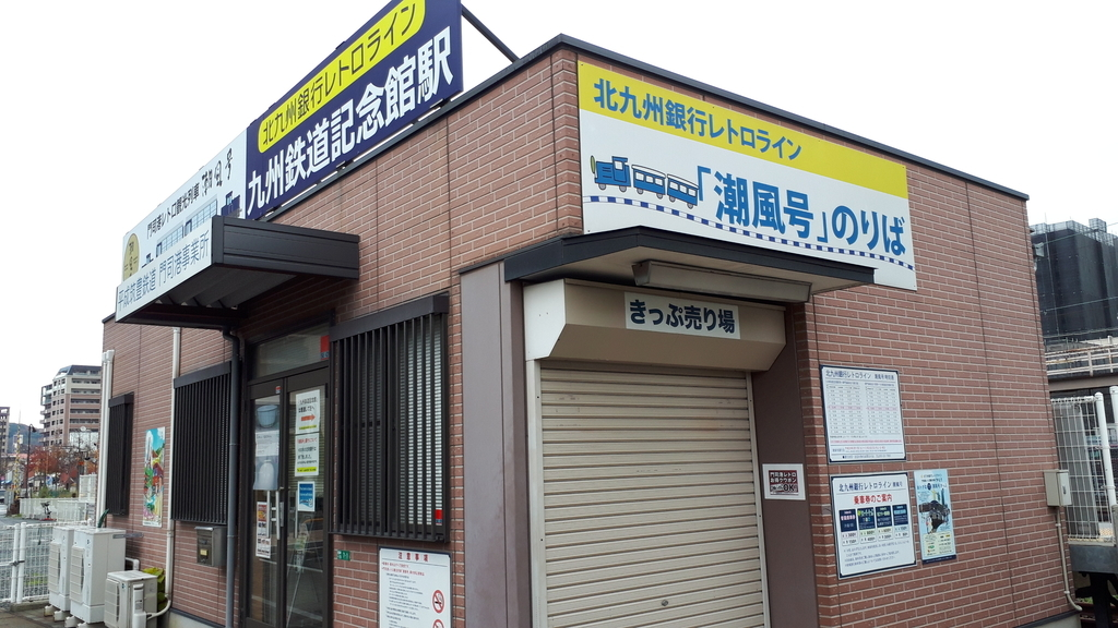 f:id:mizuhosakura555:20181226134839j:plain