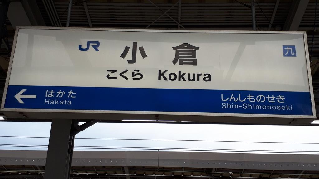 f:id:mizuhosakura555:20181226140223j:plain
