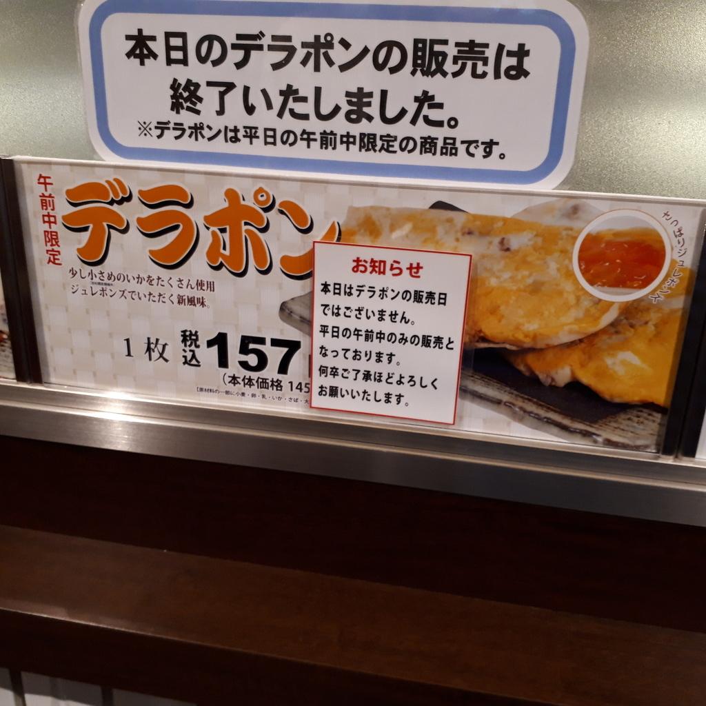 f:id:mizuhosakura555:20181226191948j:plain
