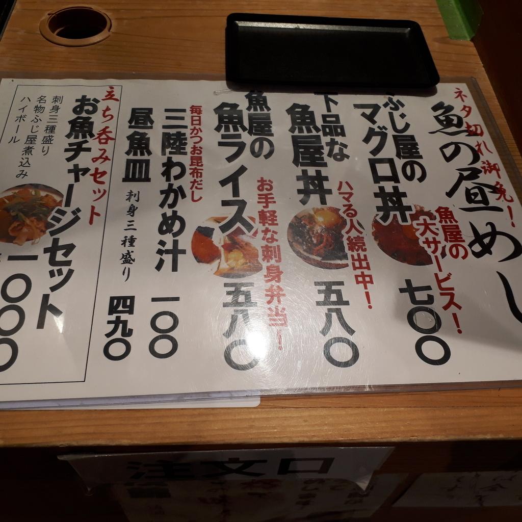 f:id:mizuhosakura555:20181226204531j:plain