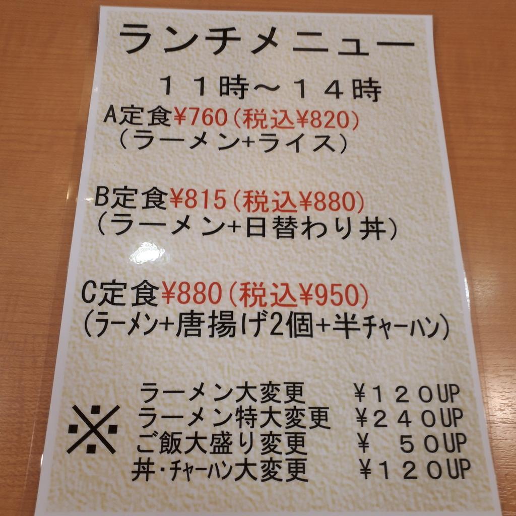 f:id:mizuhosakura555:20181226222047j:plain
