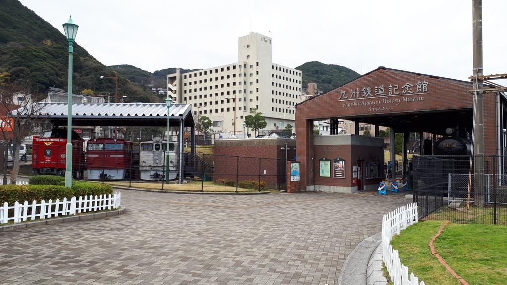 九州鉄道記念正面口