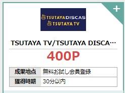 f:id:mizuhosakura555:20190105125712j:plain