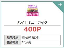 f:id:mizuhosakura555:20190105125738j:plain