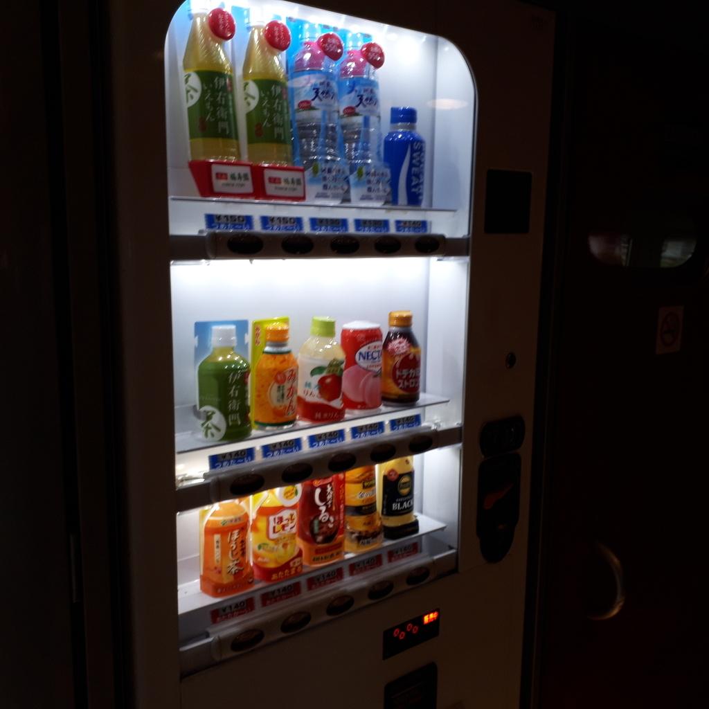 特急 にちりん 787系4両編成 飲み物自動販売機