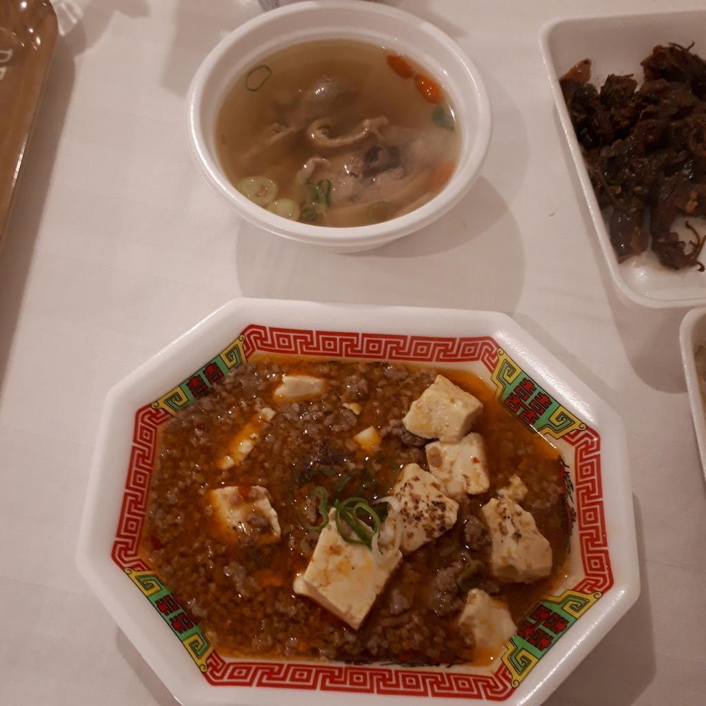台湾天国 麻婆豆腐とマーヨージー