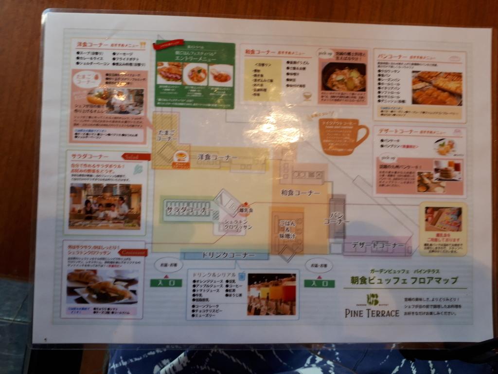 シェラトン・グランデ・オーシャンリゾート PINE TERRACE 朝食ブッフェ地図