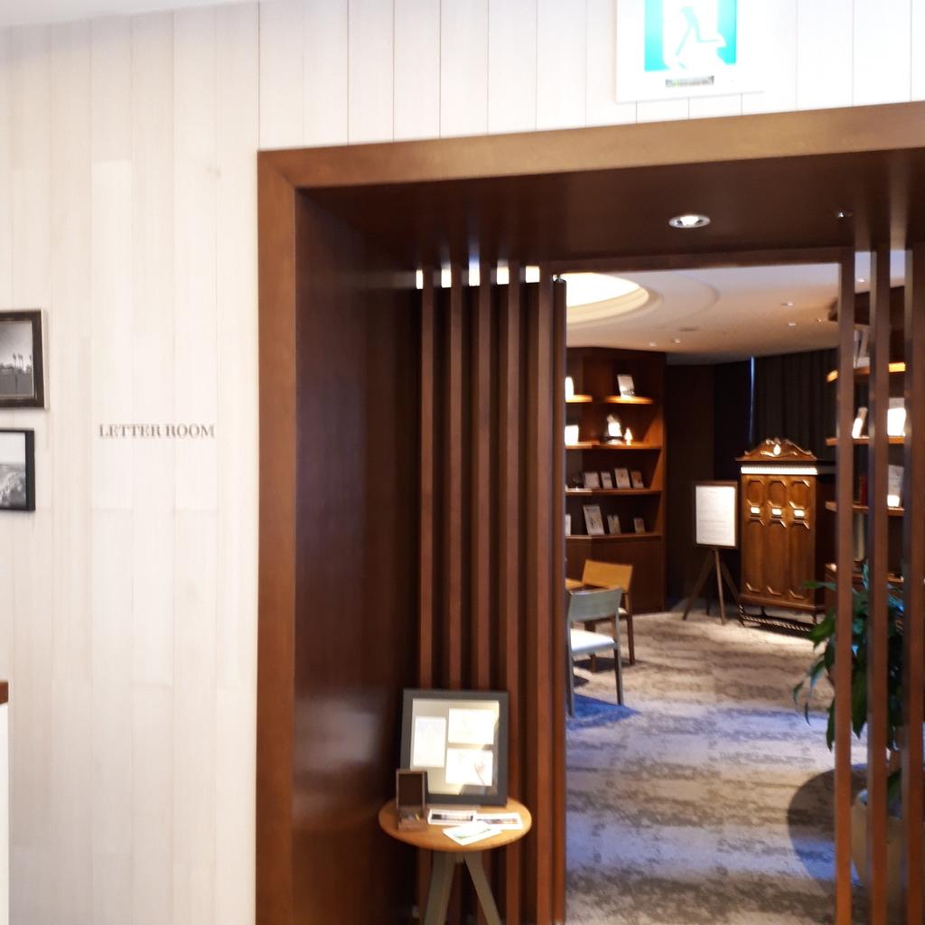 シェラトン・グランデ・オーシャンリゾート 風待ちテラス レタールーム