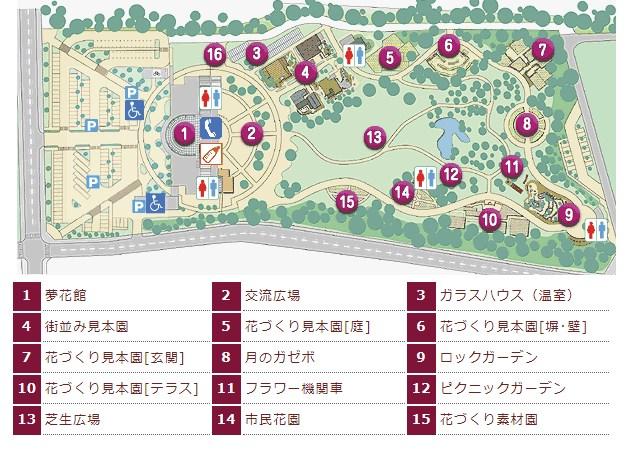 フローランテ宮崎 案内図