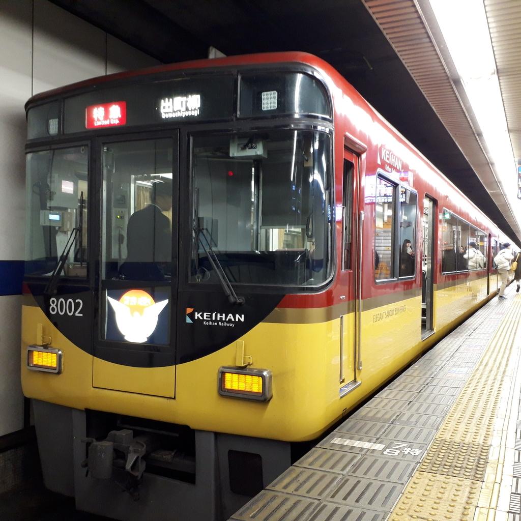 京阪特急 8000系