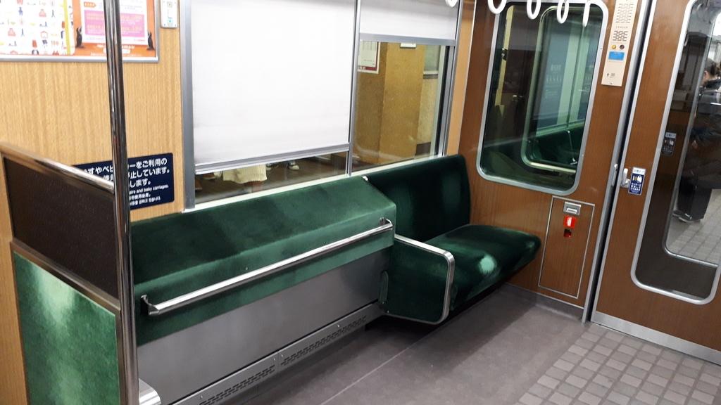 阪急9300系 車端部 座席