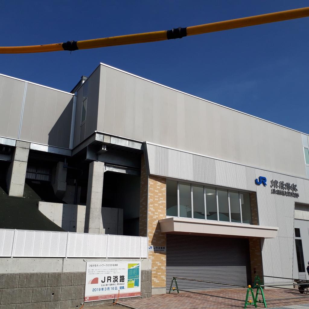 JR淡路駅 西口