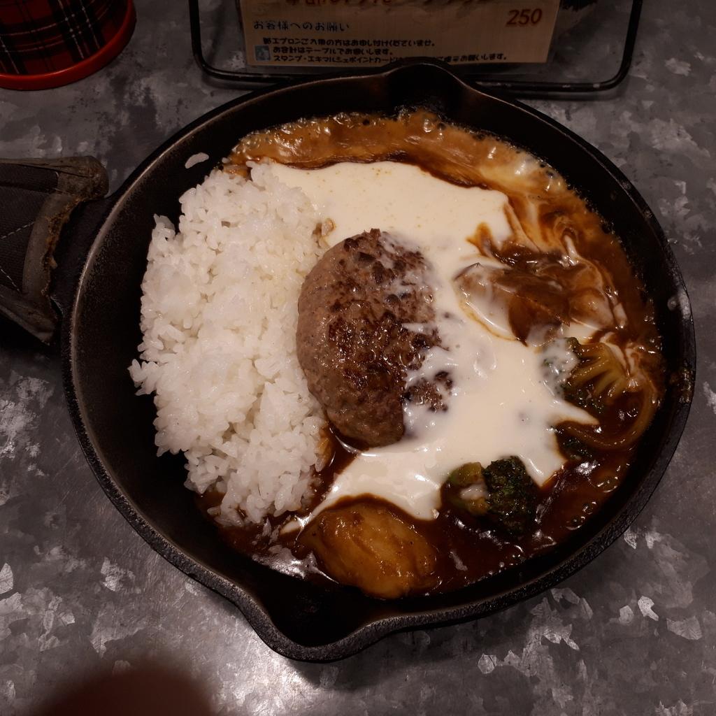 campエキマルシェ大阪店 彩り野菜と煮込みハンバーグのチーズカレー 3辛