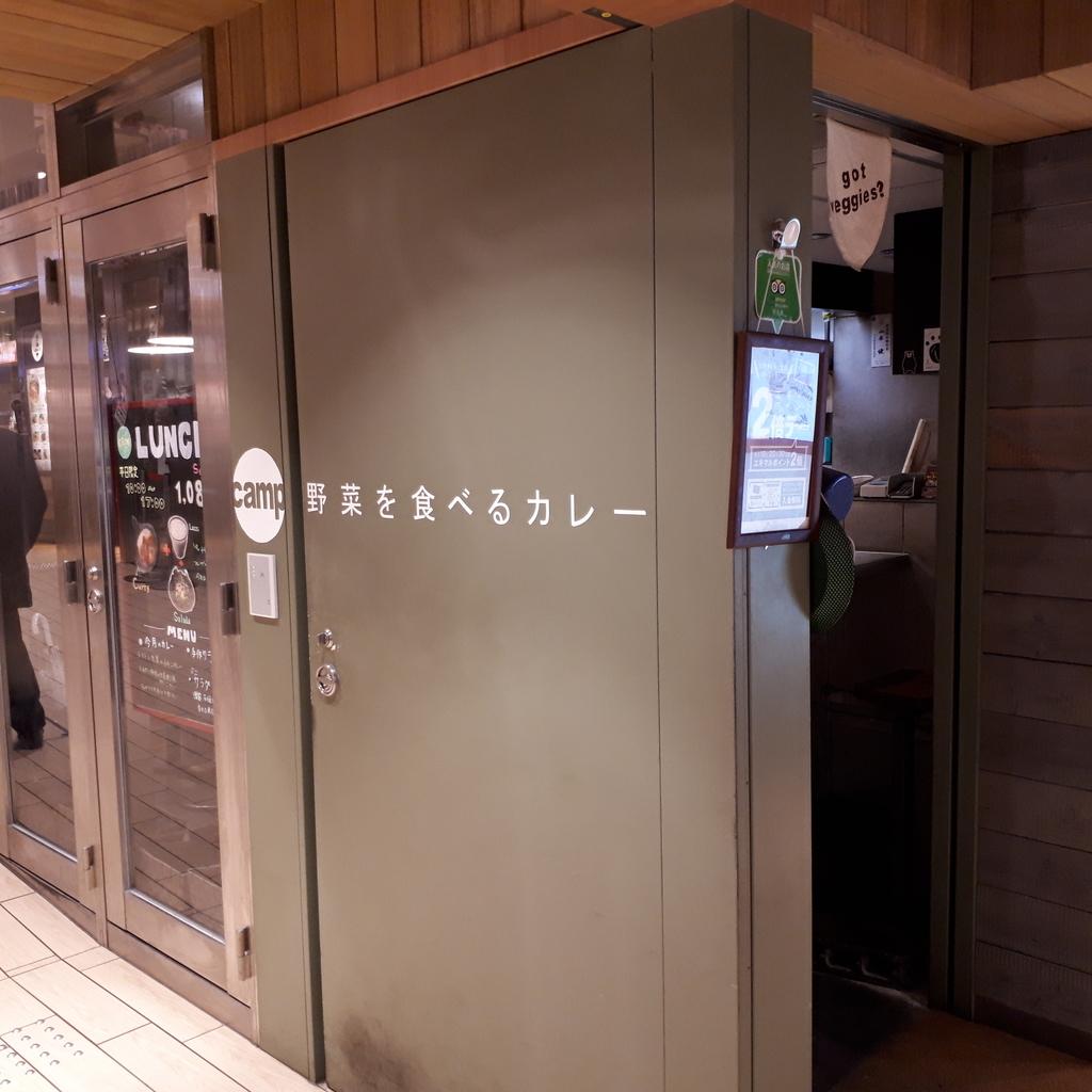campエキマルシェ大阪店