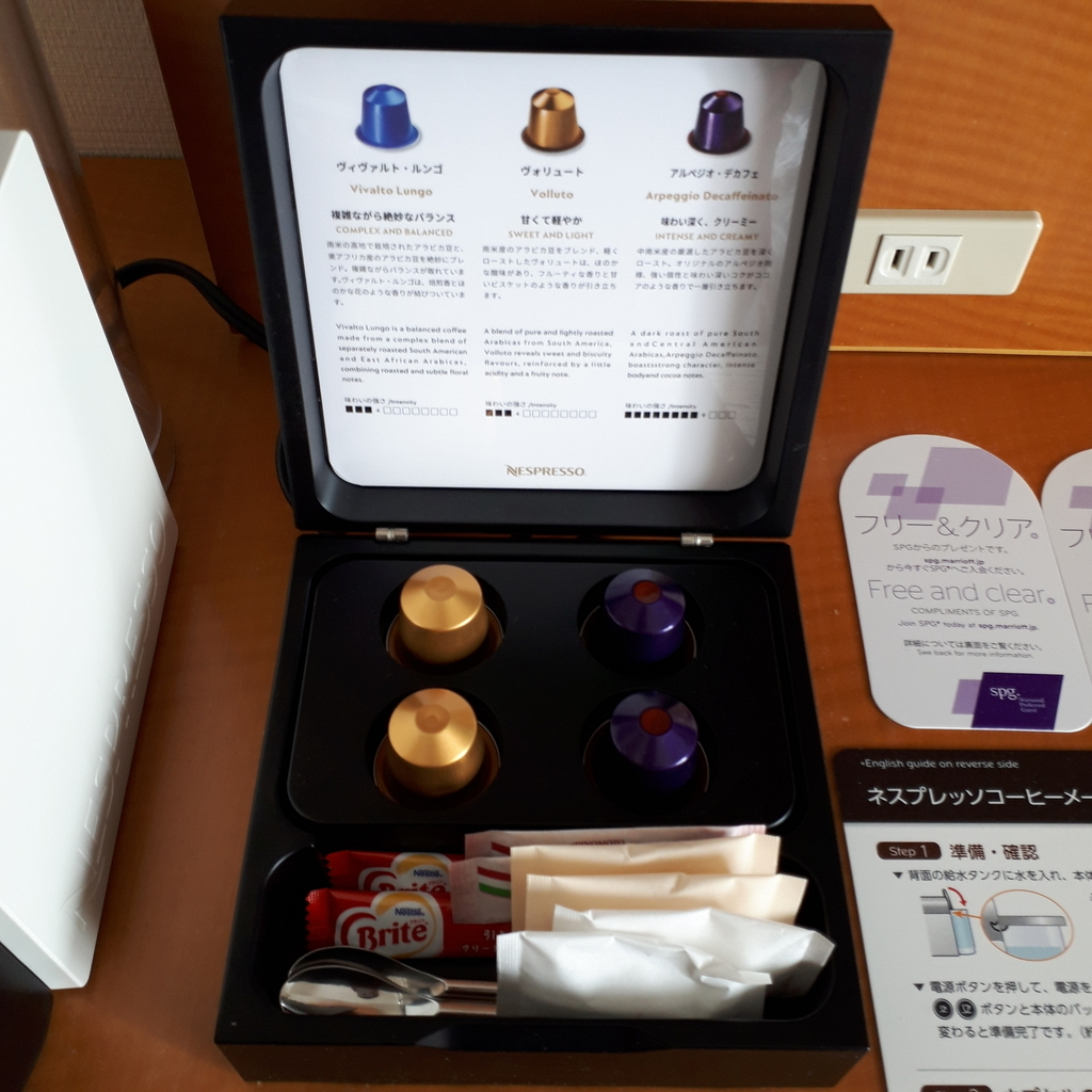 シェラトングランドホテル広島 クラブキングルーム コーヒーマシン