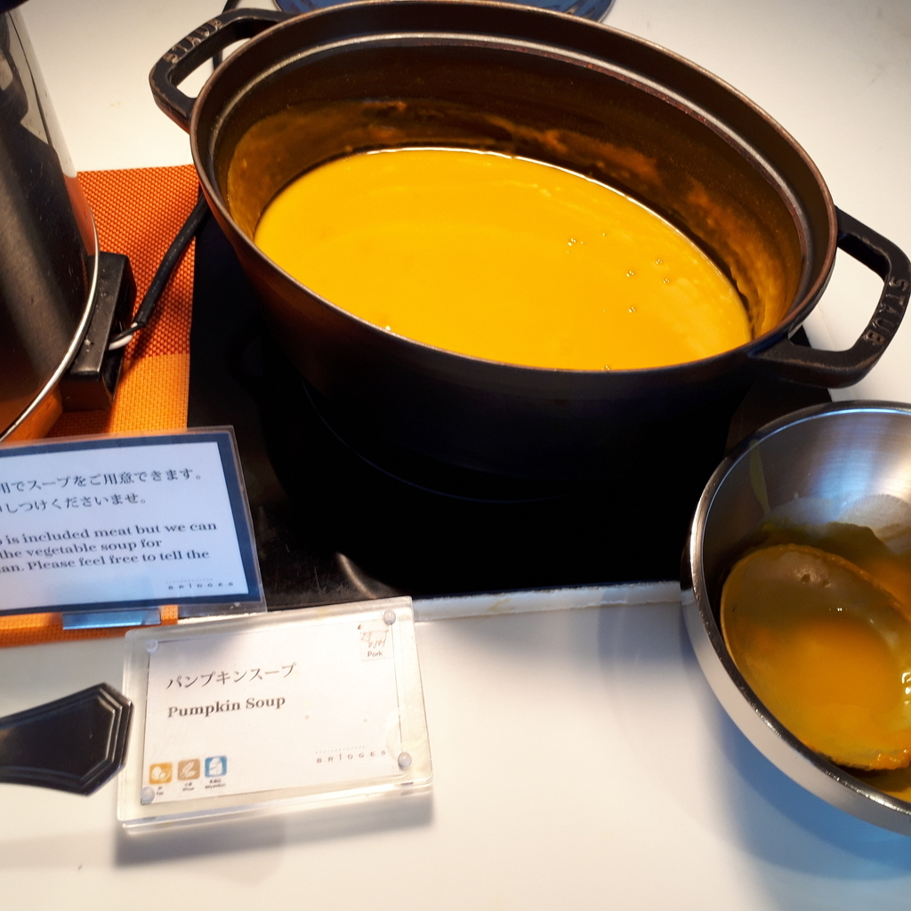 シェラトングランドホテル広島 ブッフェレストラン ブリッジ 朝食 パンプキンスープ