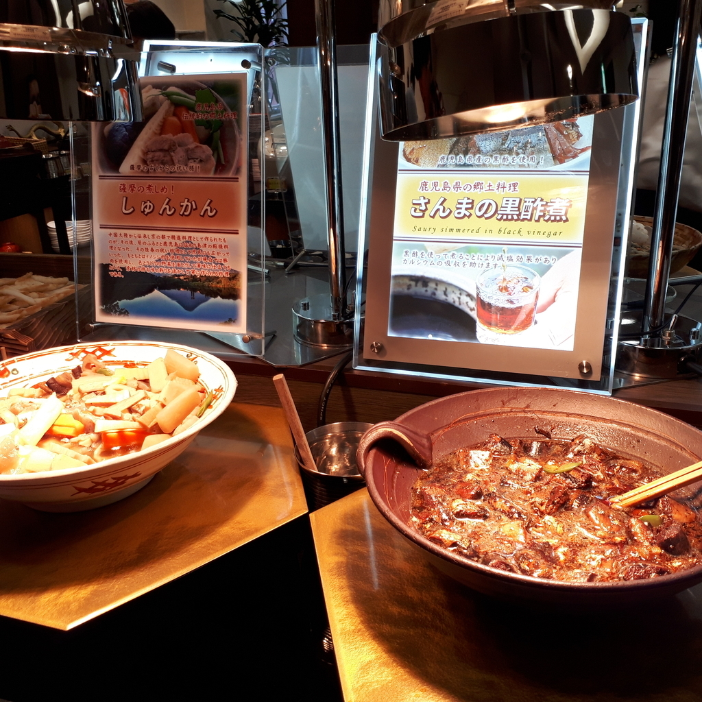 ホテル法華クラブ鹿児島 朝食 郷土料理 しゅんかん さんまの黒酢煮
