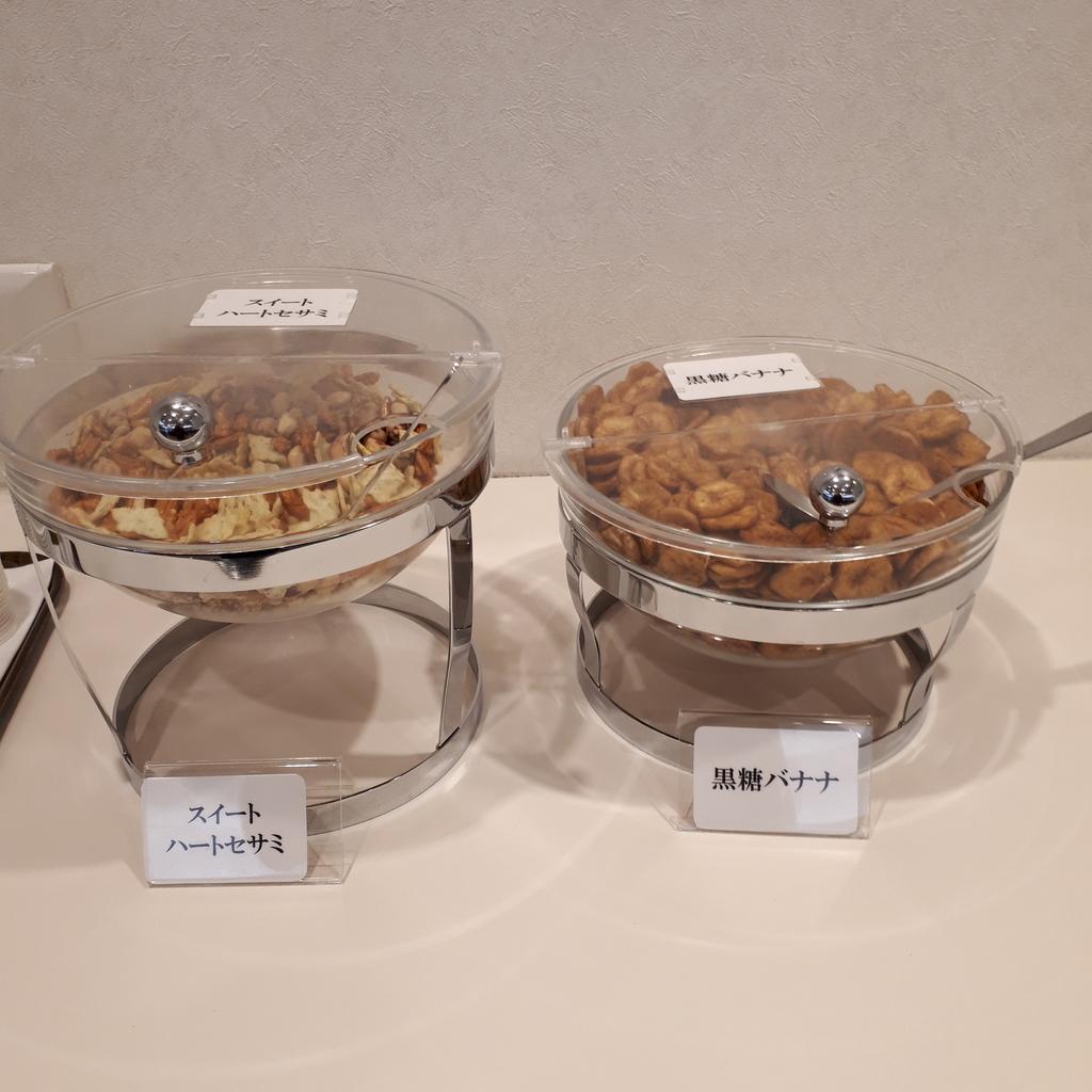 鹿児島空港 スカイラウンジ菜の花 おつまみ スイートハートセサミ 黒糖バナナ