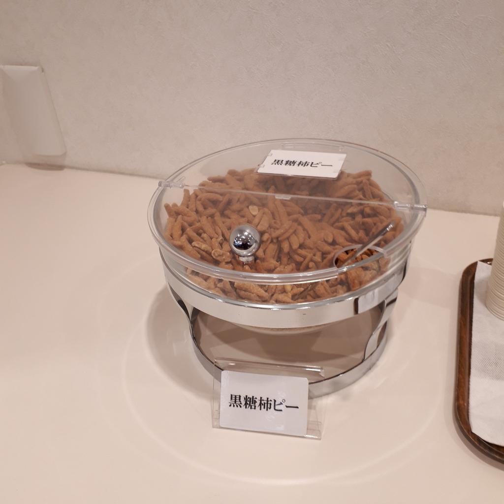 鹿児島空港 スカイラウンジ菜の花 おつまみ 黒糖柿ピー