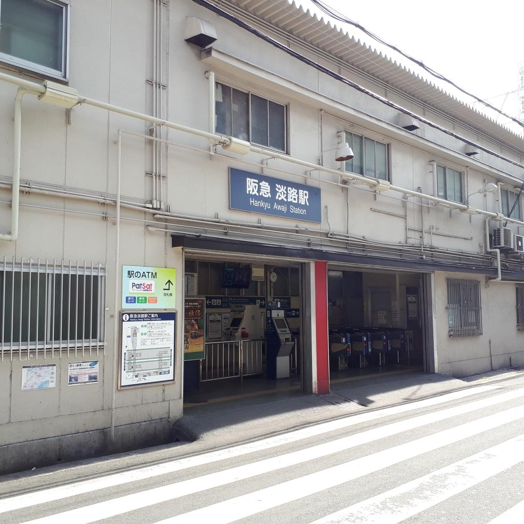 阪急淡路駅 西口