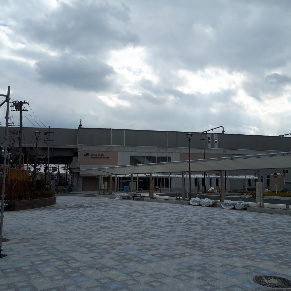 南吹田駅 駅前広場