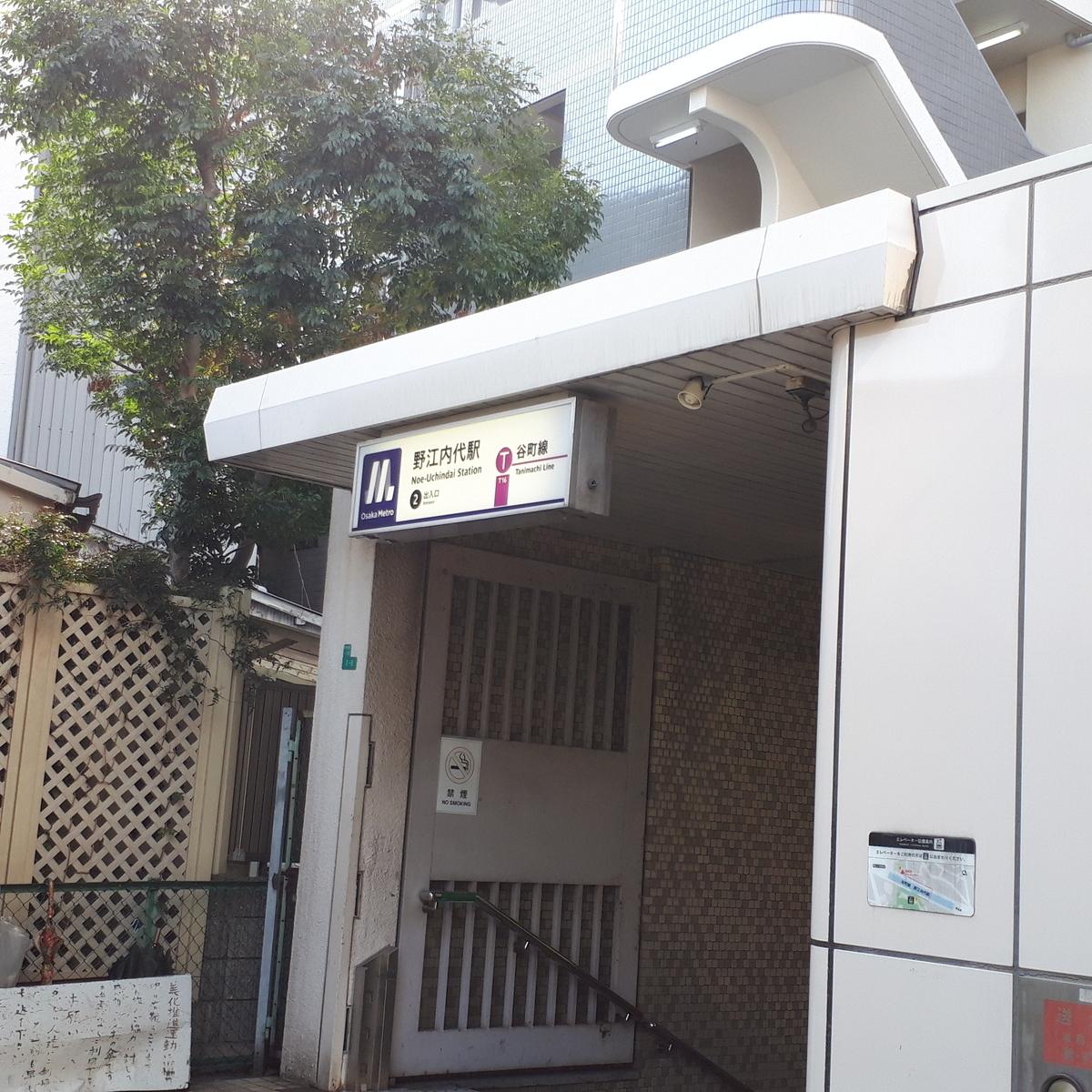 大阪メトロ谷町線 野江内代駅
