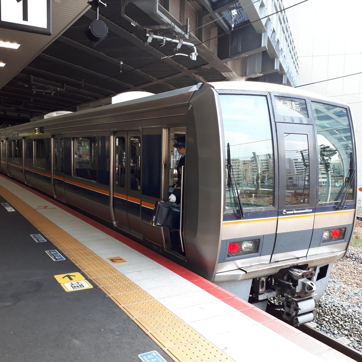 207系電車