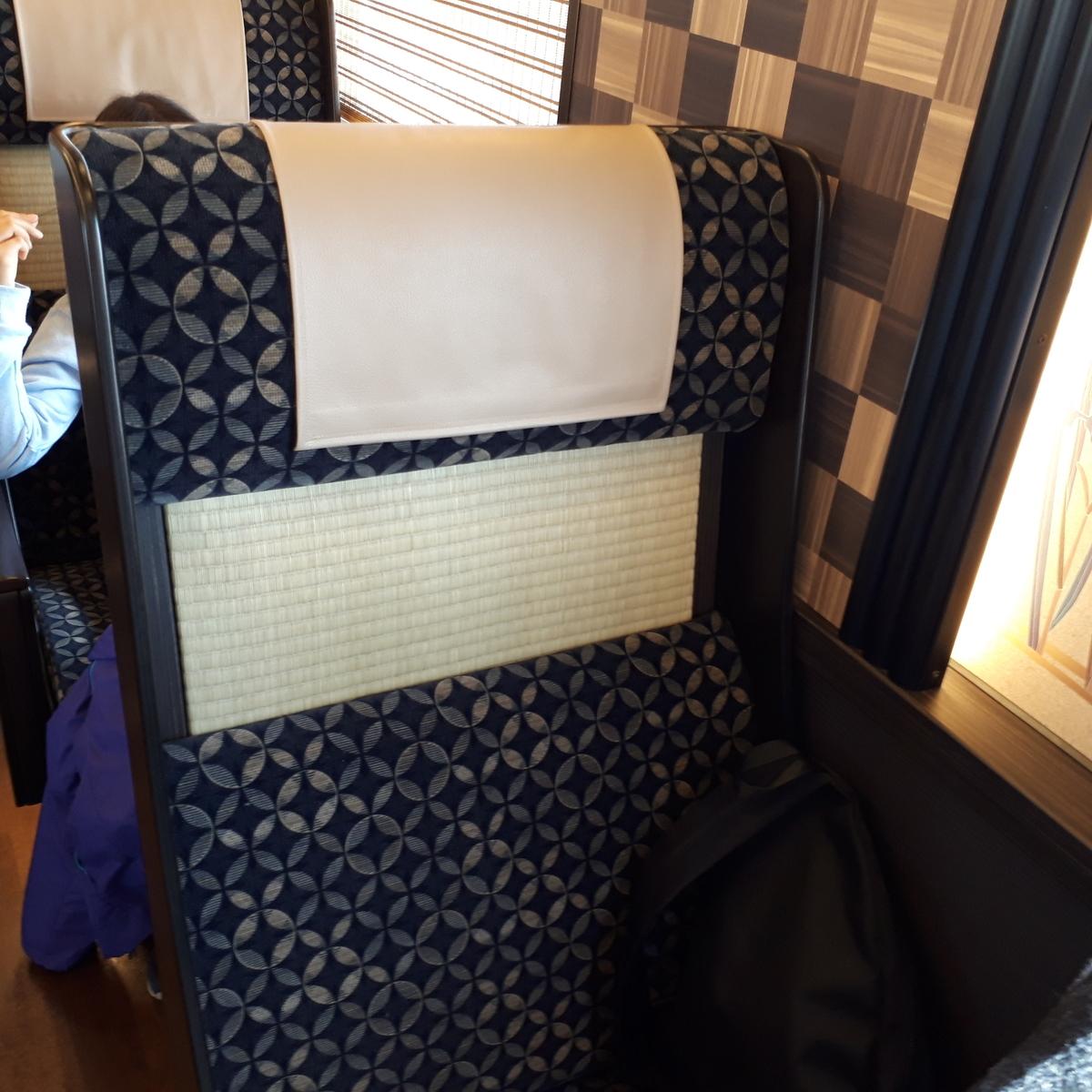 京とれいん雅洛 4号車 1人掛けシート