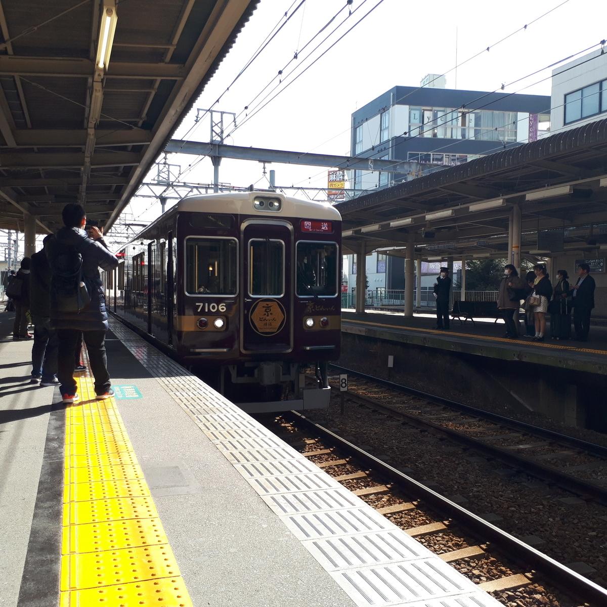 京とれいん雅洛 西宮北口駅 回送で入線