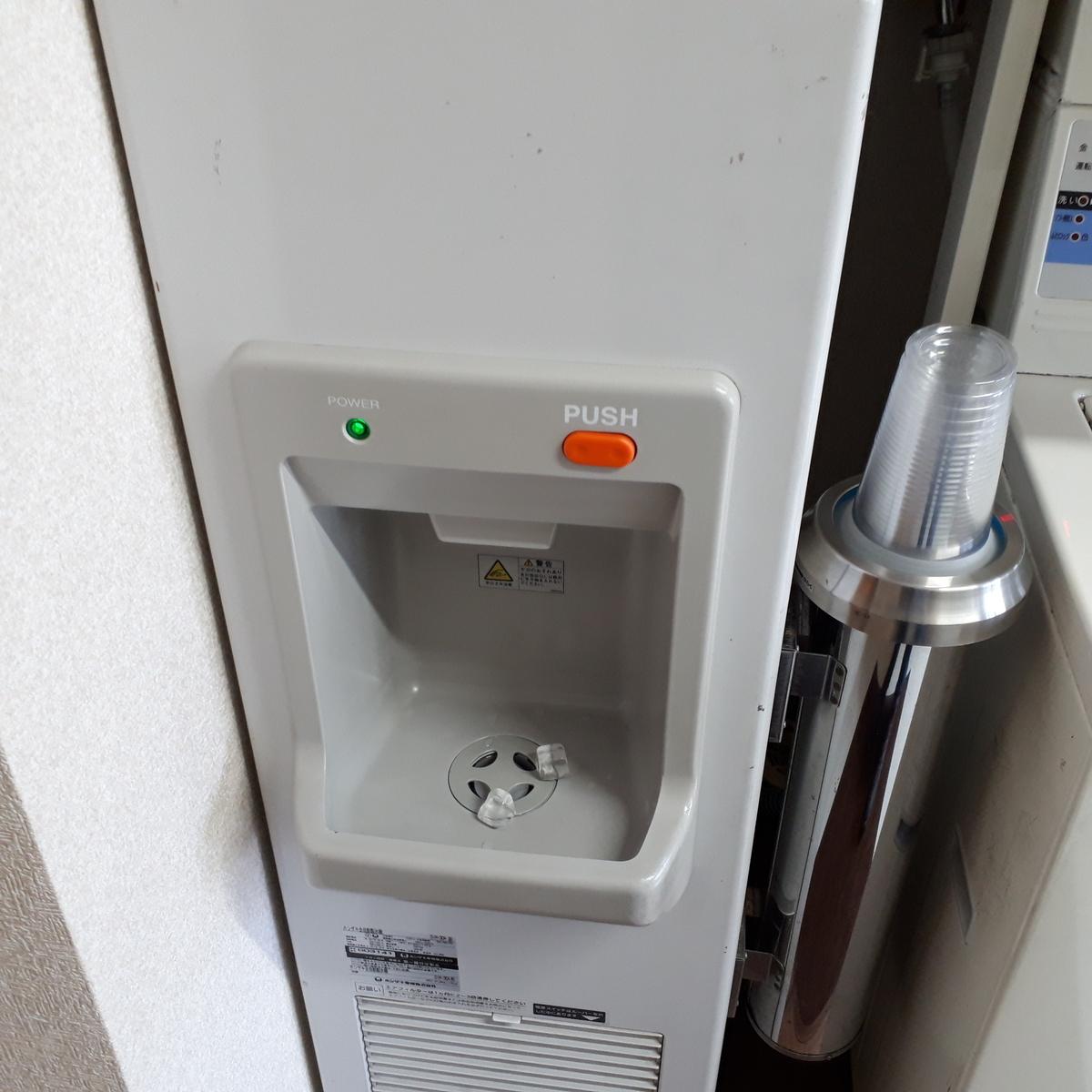 西鉄イン小倉 製氷機