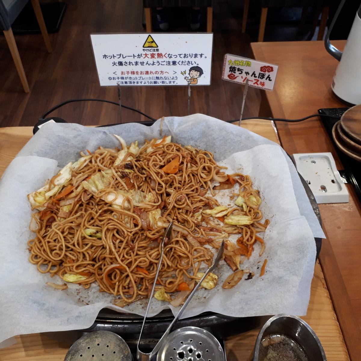 西鉄イン小倉 朝食 九州名物焼きちゃんぽん