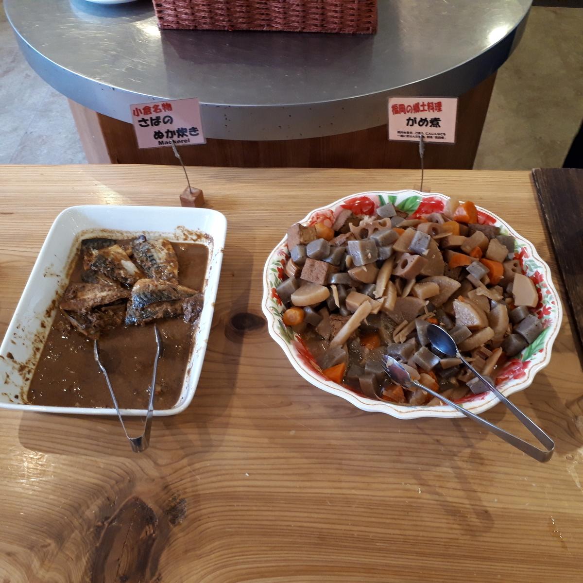西鉄イン小倉 朝食 がめ煮 さばのぬか炊き