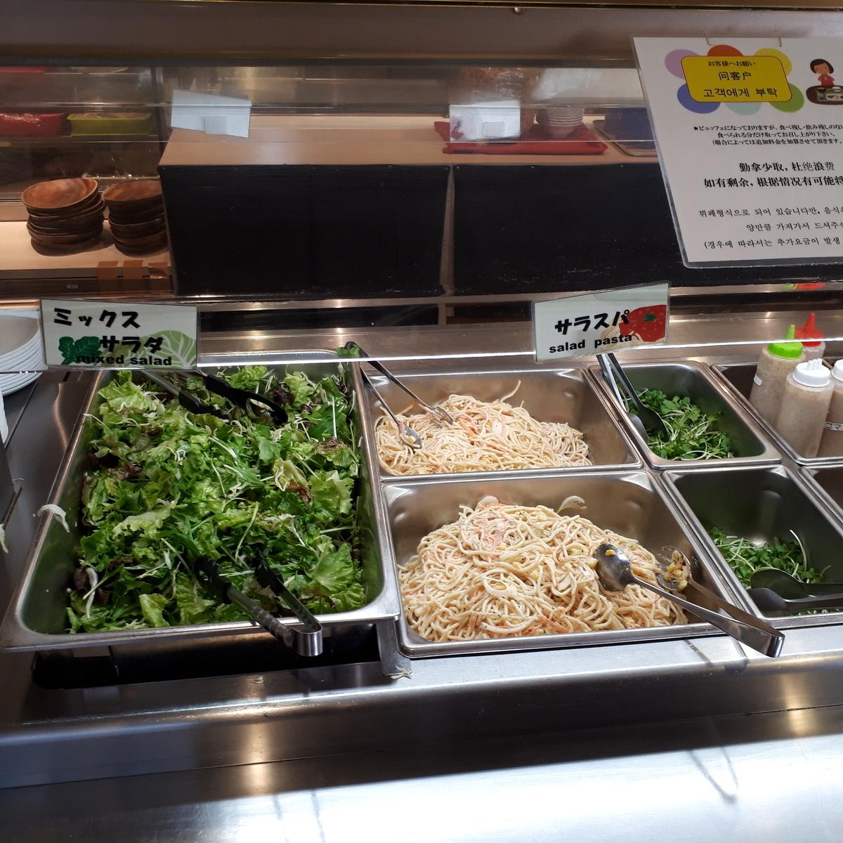 西鉄イン小倉 朝食 サラダ