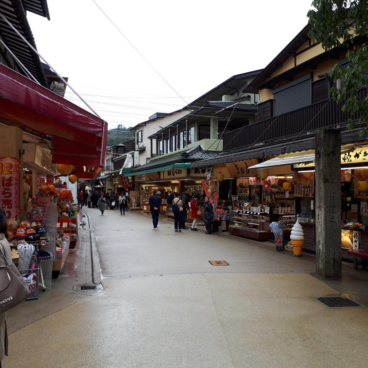 宮島 表参道商店街