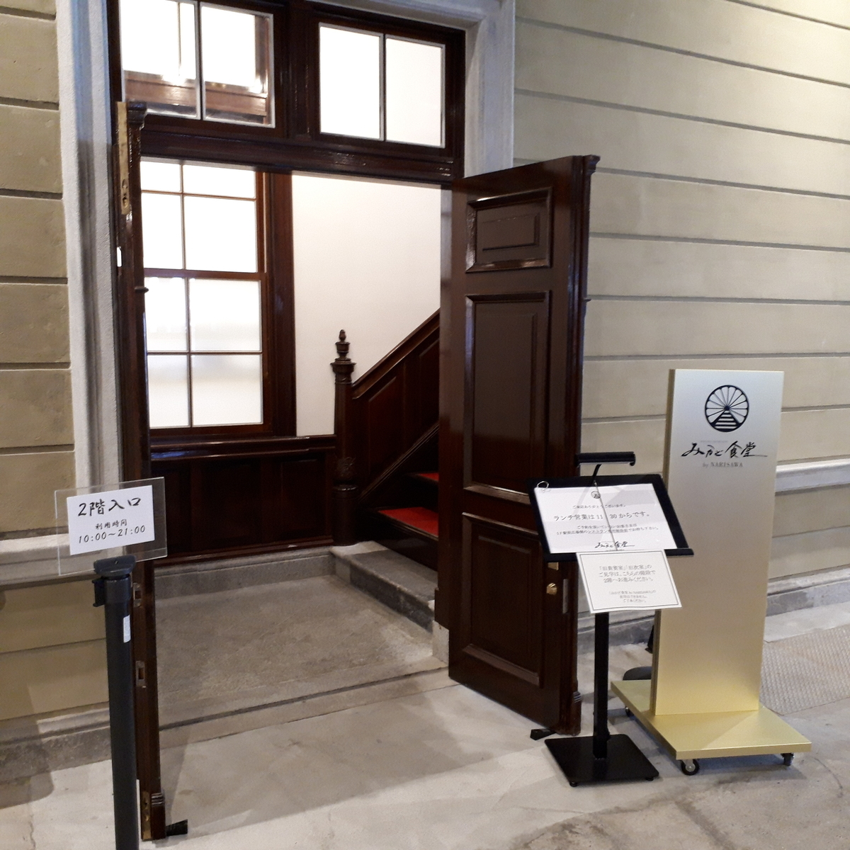 門司港駅 2階への階段